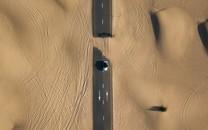 超清公路高清风景图片壁纸