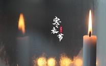 二十二个传统节日图片壁纸