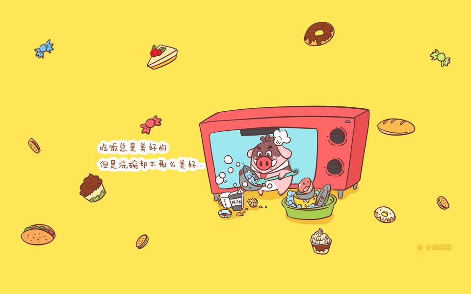 小猪滚滚幸福系列电脑壁纸