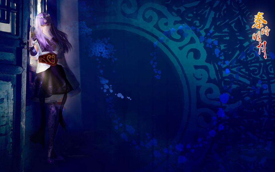 国产3d动画秦时明月桌面壁纸