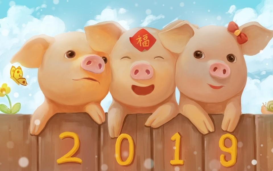 2019猪年新年电脑壁纸 第8页-zol桌面壁纸