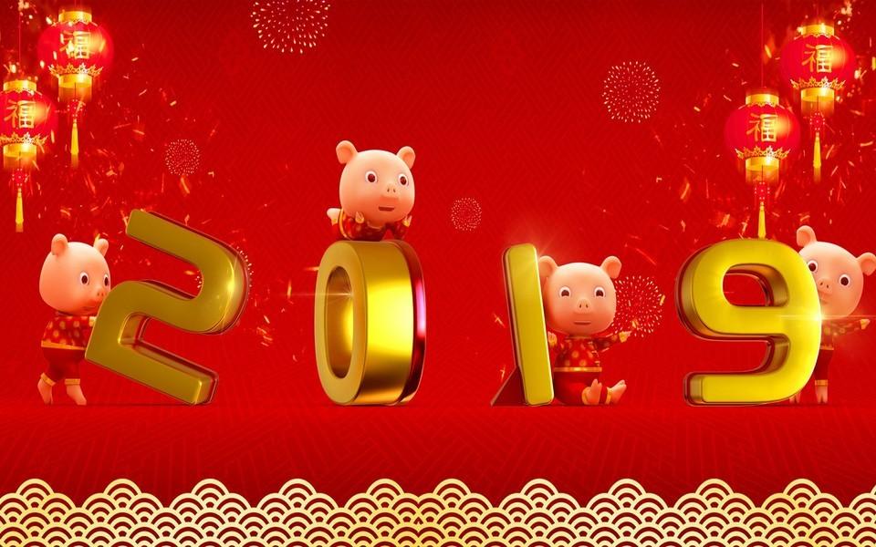 2019猪年新年电脑壁纸