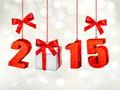 2015年新年壁纸下载