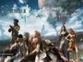 最终幻想:13高清壁纸