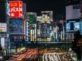 东京都印象摄影壁纸欣赏