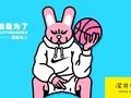 深井兔子卡通创意电脑壁纸