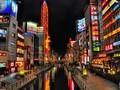 城市流光夜景桌面高清壁纸