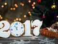 2017新年数字壁纸