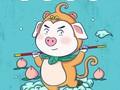 12星座猪屁登卡通图片壁纸