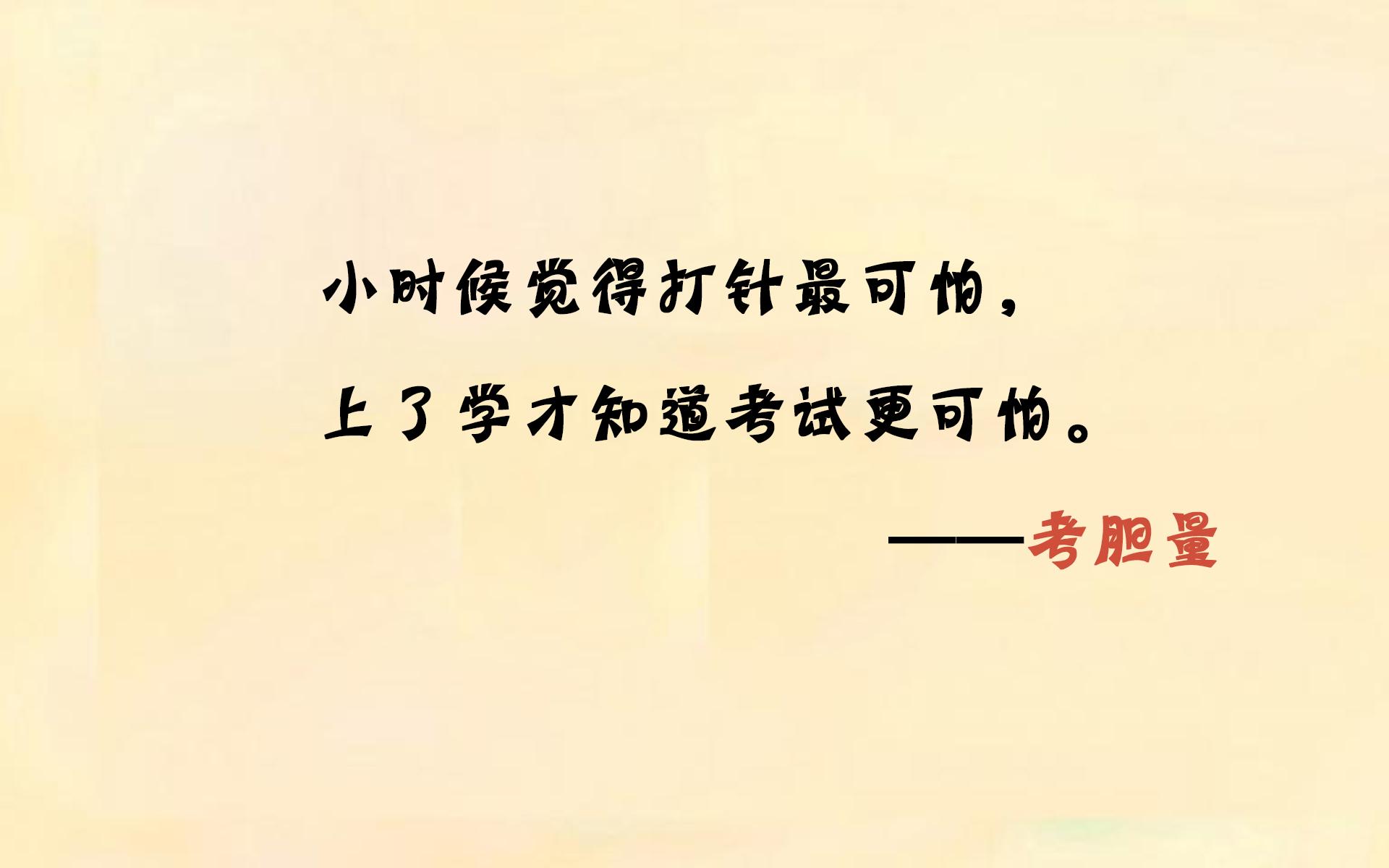 小王子经典语录图片