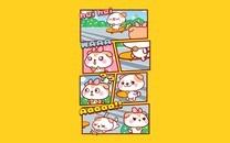 秋田君漫画073-081