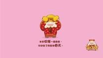 萌小福愛上春天桌面壁纸