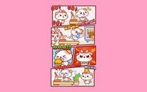 秋田君漫画082-090