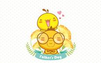 爸爸我爱您父亲节iPad壁纸