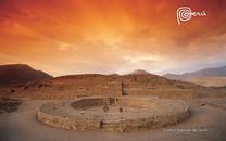 秘鲁Windows 7主题风光摄影宽屏壁纸