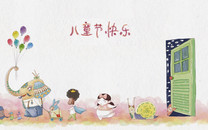 儿童节快乐桌面壁纸