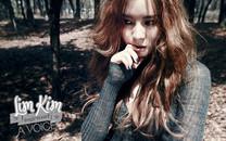 韩国美女金艺琳高清壁纸