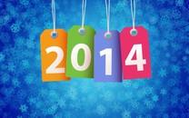 2014新年壁纸桌面下载
