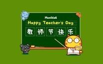 教节感恩老师桌面壁纸