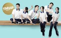 青春电影《同桌的你》桌面壁纸