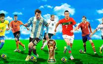 世界杯经典电脑壁纸