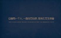 ZOL原创连载壁纸(五)
