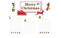 圣诞节手抄报的图片