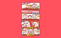 秋田君可爱小漫画