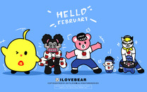 Luca熊 二月壁纸