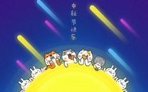 漫迷中秋壁纸系列二
