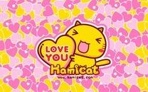 哈咪猫爱你卡通图片壁纸