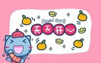 哈咪猫可爱春节卡通图片壁纸