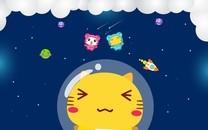 哈咪猫环游太空卡通图片壁纸