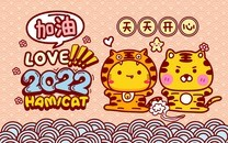 可爱哈咪猫虎卡通图片壁纸