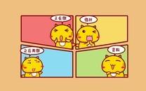 哈咪猫工作分区卡通图片壁纸