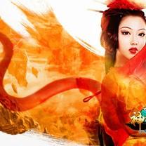《神仙传》美女代言宽屏壁纸