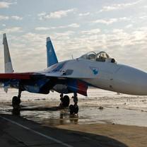 俄罗斯勇士飞行表演队壁纸