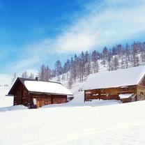 冬季高清雪景壁纸桌面