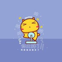 哈咪猫减肥励志iPad壁纸
