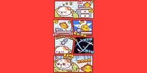 秋田君漫画100-108