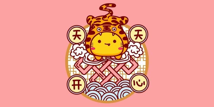 吉祥哈咪猫虎中国结卡通图片壁纸